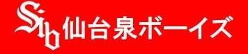 会津大会 2回戦    vs会津ボーイズ